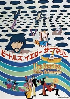 The Beatles: Желтая подводная лодка - фото 5471
