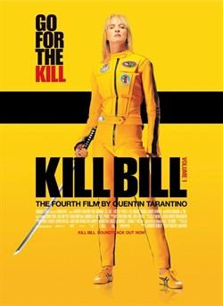 Убить Билла - фото 5485