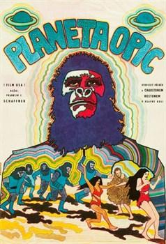 Планета обезьян - фото 5581