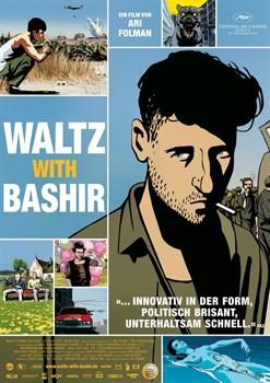 Вальс с Баширом - фото 5682
