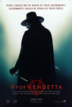 «V» значит Вендетта - фото 7364