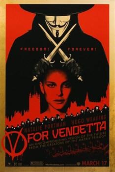 «V» значит Вендетта - фото 7365