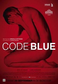 Код синий - фото 8382