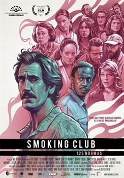 Smoking Club 129 normas - фото 8416