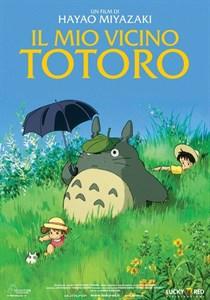 Мой сосед Тоторо