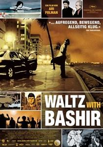 Вальс с Баширом