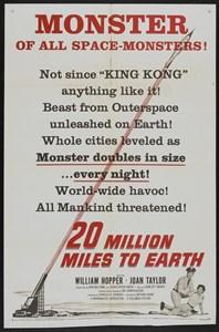 20 миллионов миль от Земли