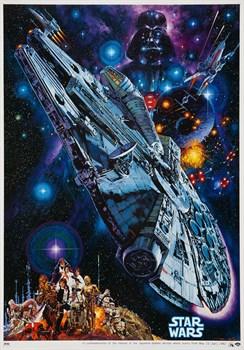 Звездные войны: Эпизод 4 – Новая надежда (Star Wars), Джордж Лукас - фото 10369