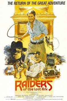 Индиана Джонс: В поисках утраченного ковчега (Raiders of the Lost Ark), Стивен Спилберг - фото 4275