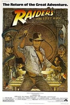 Индиана Джонс: В поисках утраченного ковчега (Raiders of the Lost Ark), Стивен Спилберг - фото 4280
