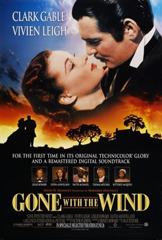 Унесенные ветром (Gone with the Wind), Виктор Флеминг, Джордж Кьюкор, Сэм Вуд - фото 4284