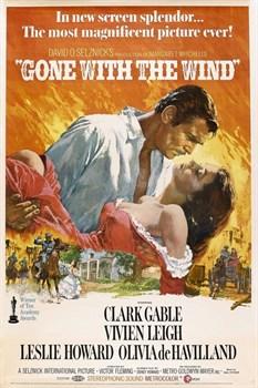 Унесенные ветром (Gone with the Wind), Виктор Флеминг, Джордж Кьюкор, Сэм Вуд - фото 4285