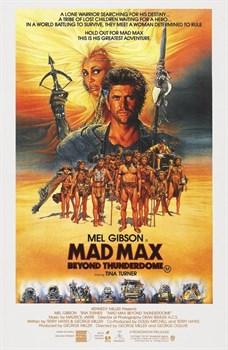Безумный Макс 3: Под куполом грома (Mad Max Beyond Thunderdome), Джордж Миллер, Джордж Огилве - фото 4288