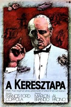 Крестный отец (The Godfather), Френсис Форд Коппола - фото 4322
