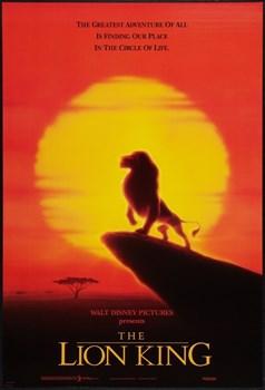 Король Лев (The Lion King), Роджер Аллерс, Роб Минкофф - фото 4445