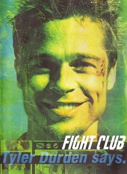 Бойцовский клуб (Fight Club), Дэвид Финчер - фото 4731