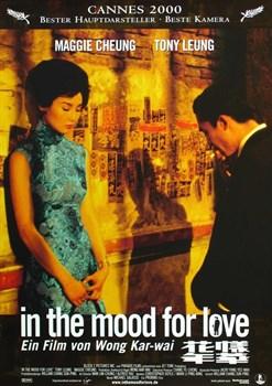 Любовное настроение (Fa yeung nin wa), Вонг Кар-Вай - фото 4752