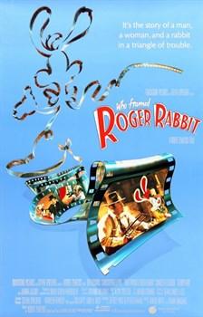 Кто подставил кролика Роджера (Who Framed Roger Rabbit), Роберт Земекис - фото 4852