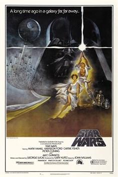 Звездные войны: Эпизод 4 – Новая надежда (Star Wars), Джордж Лукас - фото 5058