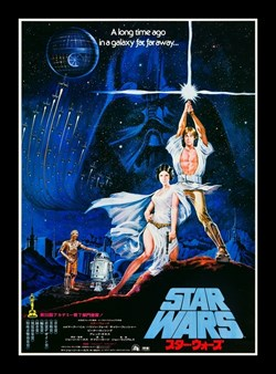 Звездные войны: Эпизод 4 – Новая надежда (Star Wars), Джордж Лукас - фото 5067