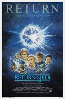 Звездные войны: Эпизод 6 – Возвращение Джедая (Star Wars Episode VI - Return of the Jedi), Ричард Маркуэнд - фото 5088