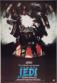Звездные войны: Эпизод 6 – Возвращение Джедая (Star Wars Episode VI - Return of the Jedi), Ричард Маркуэнд - фото 5090