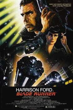 Бегущий по лезвию (Blade Runner), Ридли Скотт - фото 5102