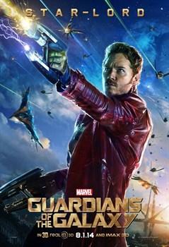 Стражи Галактики (Guardians of the Galaxy), Джеймс Ганн - фото 5196