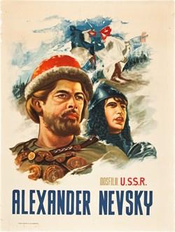 Александр Невский (1938), Сергей Эйзенштейн, Дмитрий Васильев, Борис Иванов - фото 5226