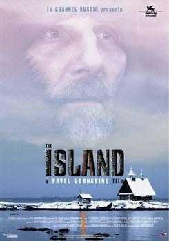 Остров (2006), Павел Лунгин - фото 5240