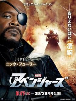 Мстители (The Avengers), Джосс Уидон - фото 5852