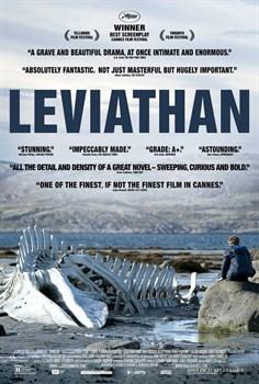 Левиафан (2014), Андрей Звягинцев - фото 5996