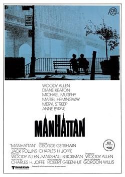 Манхэттен (Manhattan), Вуди Аллен - фото 6664
