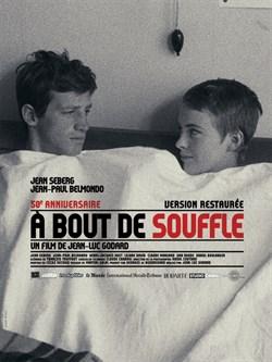 На последнем дыхании (A bout de souffle), Жан-Люк Годар - фото 7010