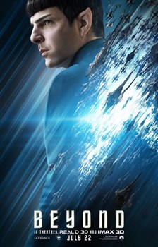 Стартрек: Бесконечность (Star Trek Beyond), Джастин Лин - фото 7190