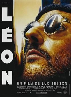 Леон (Leon), Люк Бессон - фото 7193