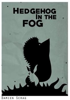 Ежик в тумане (1975), Юрий Норштейн - фото 7222
