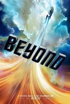Стартрек: Бесконечность (Star Trek Beyond), Джастин Лин - фото 7301