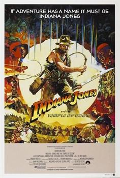 Индиана Джонс и Храм судьбы (Indiana Jones and the Temple of Doom), Стивен Спилберг - фото 7316