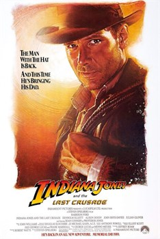 Индиана Джонс и последний крестовый поход (Indiana Jones and the Last Crusade), Стивен Спилберг - фото 7323