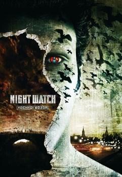 Ночной дозор (2004), Тимур Бекмамбетов - фото 7479