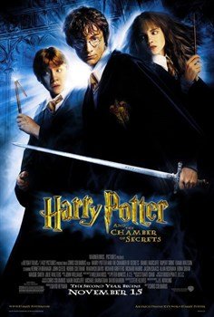Гарри Поттер и Тайная комната (Harry Potter and the Chamber of Secrets), Крис Коламбус - фото 7593