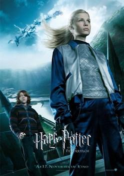 Гарри Поттер и Кубок огня (Harry Potter and the Goblet of Fire), Майк Ньюэлл - фото 7667