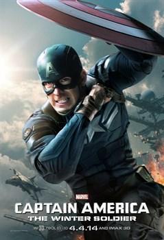 Первый мститель: Другая война (Captain America The Winter Soldier), Энтони Руссо, Джо Руссо, Джосс Уидон - фото 7700