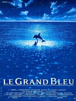 Голубая бездна (Le grand bleu), Люк Бессон - фото 7727