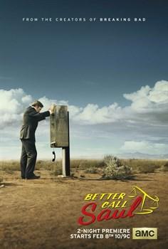 Лучше звоните Солу (Better Call Saul), Винс Гиллиган, Томас Шнауз, Колин Бакси - фото 8093