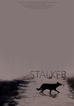 Сталкер (1979), Андрей Тарковский - фото 8109