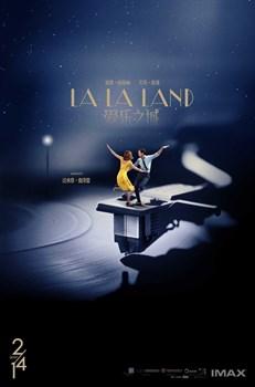 Ла-Ла Ленд (La La Land), Дэмьен Шазелл - фото 8182