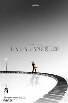 Ла-Ла Ленд (La La Land), Дэмьен Шазелл - фото 8183