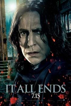 Гарри Поттер и Дары Смерти: Часть II (Harry Potter and the Deathly Hallows Part 2), Дэвид Йэтс - фото 8335
